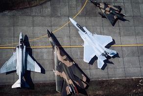 Sci-fibe illő tervekkel készült megnyerni a II. világháborút a Luftwaffe