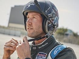 Brit pilótával erősít a Red Bull Air Race